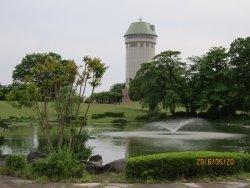 Taman Nasunogahara (Menara Observasi)