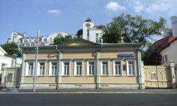 House-Museum of Vasiliy Pushkin