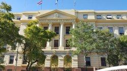 Banco Nacional de Fomento