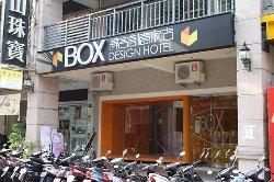 Taichung Box Hotel