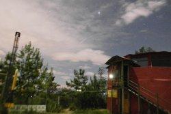 Zaquencipa Astronomical Observatory