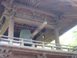Daioji Temple