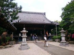 Onin-ji Temple