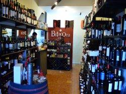 Bitacora Wines Bar Coffee