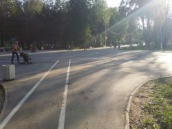 Proletarskiy Park OfCulture and Leisure