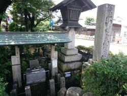 Hinaga-no-Oiwake