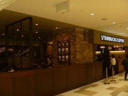 Starbucks Coffee Piole Akashi