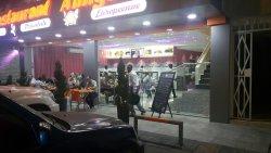 Amigo's Restaurant