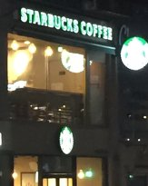 Starbucks Itaewon Entrance