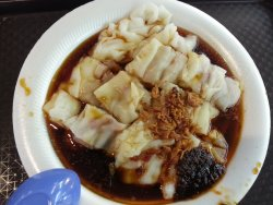 Freshly Made Chee Cheong Fun