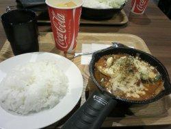 Camp Express Aeon Mall Kashihara