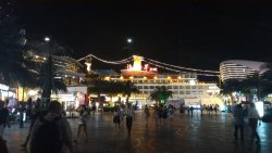 Shekou Sea World
