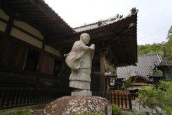 Tokueizan Myohoji Temple