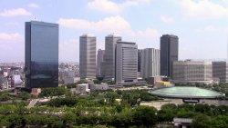 Osaka Business Park