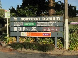 Entrance to the Domain