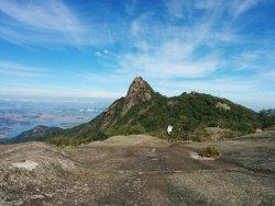 Pico Do Lobo Guara