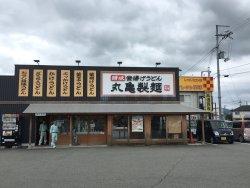 Marugame Seimen Kameoka
