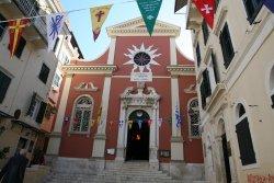 Panagia Spiliotissa Metropolitan Church