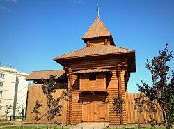 Park Tsarevo Gorodishche