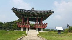 Haemieupseong Fortress