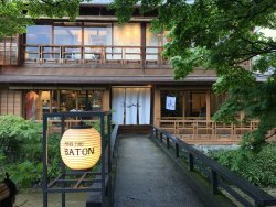 パスザバトン 京都祇園店