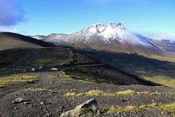 Crater Raihuen