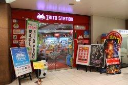 Taito Station, Kinshicho Rakutenchi