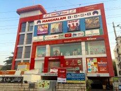 Manghalam Towers