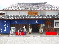 Homei Sake Brewery Horoyoi Jokagura