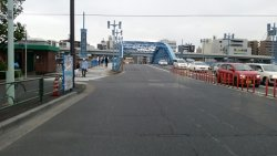 Komagata Bridge