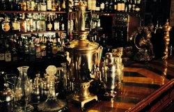 Bar Foxtrot