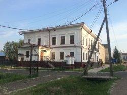 House of Dementyev