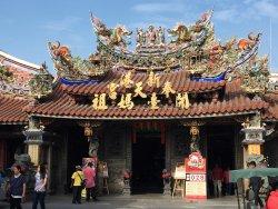 Singang Fenqtain Gong