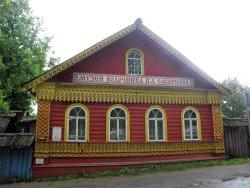 Petr Smirnov Museum