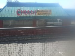 The Chiam Restaurant
