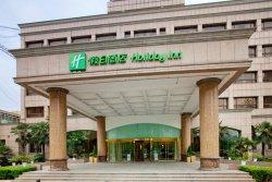 Holiday Inn Zhengzhou Zhongzhou