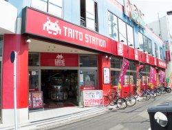 Taito Station, Asakusa