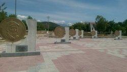 Parque De Las Monedas
