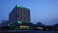 Holiday Inn Beijing Deshengmen