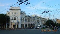 House of Merchant Petr Rakov