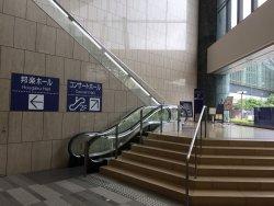 Ishikawa Ongakudo