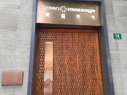Green massage (Xintiandi)