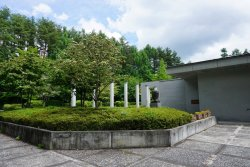 Koyodo Museum of Art