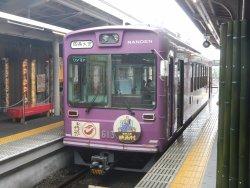 Keifuku Electric Railroad