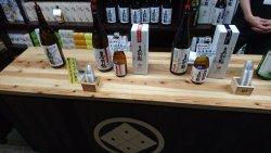 Obata Sake Brewery