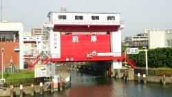 Ogibashi Komon Gate