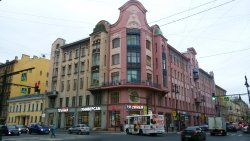 House of Badayev