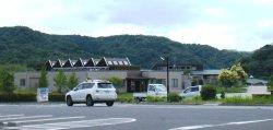 Act Village Ono