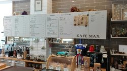 Kafe Max