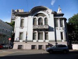 House of Mindovskiy